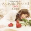 Ceui 10th Anniversary Album - Anime - アカシックレコード ~ ルビー ~