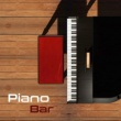 Paris Restaurant Piano Music Masters