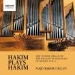 ナジ・ハキム ナジ・ハキム:オルガン作品集 Hakim Plays Hakim: The Schuke Organ of the Palacio Euskalduna of Bilbao, Vol. 2