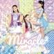 miracle2(ミラクルミラクル) from ミラクルちゅーんず! Catch Me!