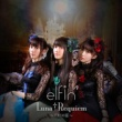 elfin' Luna†Requiem~月虹の宴~