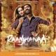 A.R. Rahman/Sukhwinder Singh/KMMC Sufi Ensemble Piya Milenge