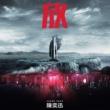 Eason Chan Fang [Budweiser EDM Remix]