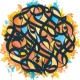Brother Ali Own Light (What Hearts Are For)