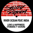 River Ocean Love & Happiness (Yemaya Y Ochùn) [feat. India] [La Rumba]