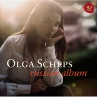 Olga Scheps Au jardin, Etude in D-Flat Major, IMB 1