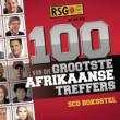 Hi-5 RSG 100 van die Grootste Afrikaanse Treffers