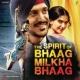 """Shankar Ehsaan Loy/Siddharth Mahadevan Zinda (From """"Bhaag Milkha Bhaag"""")"""