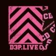 ユニコーン D3P.LIVE CD