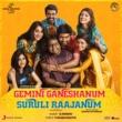 D. Imman Gemini Ganeshanum Suruli Raajanum (Original Motion Picture Soundtrack)