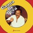 "Deva/S.P. Balasubrahmanyam Chinna (From ""Porkaalam"")"