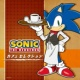 SEGA SONIC THE HEDGEHOG Cafe Selection
