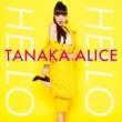 TANAKA ALICE Kiss My A☆☆