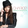 Charice Grown-Up Christmas List
