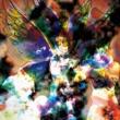 蓜島邦明 仮面ライダーアマゾンズ SEASON Ⅱ オリジナルサウンドトラック【48kHz/24bit】