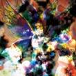 小林太郎 仮面ライダーアマゾンズ SEASON Ⅱ オリジナルサウンドトラック