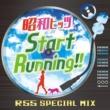maimie 心の旅 (Running Mix)