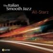Various Artists The Italian Smooth Jazz All Starz