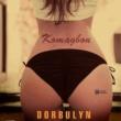 Dorbulyn Komagbon