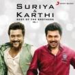 "Harris Jayaraj/Krish/Benny Dayal/Shruti Haasan Adiyae Kolluthey (From ""Vaaranam Aayiram"")"