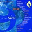 Buju Banton Strictly The Best Vol. 9