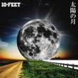 10-FEET 太陽4号