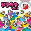 D-LITE (from BIGBANG) 笑顔の行方