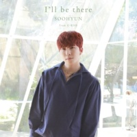 SOOHYUN (from U-KISS) I'll be there