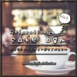 花鳥風月project ピアノソナタ第8番「悲愴」第2楽章Op.13 (Instrumental)