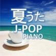 Kaoru Sakuma Hello, my friend (Instrumental)