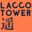 LACCO TOWER 遥(TVサイズ)