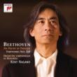 Kent Nagano Beethoven: Symphonies Nos. 2 & 4