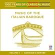オーストラリア・ブランデンブルク管弦楽団/ポール・ダイヤー Brescianello: Chaconne In A Major