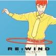 藤井隆 RE : WIND