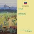 ロンドン交響楽団/サー・ゲオルグ・ショルティ 交響曲 第3番 ニ短調: 第1楽章: Kraftig. Entschieden