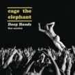 Cage The Elephant Deep Hands: Live Session