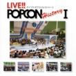高木麻早 LIVE!! POPCON HISTORYⅠ