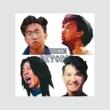 ビヨンド Yong Yuan Deng Dai [1985 Hun Yin Ban Ben]
