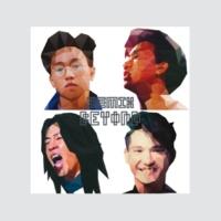 ビヨンド Gu Dan Yi Wen [Noon-D Hun Yin Ban Ben]