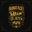 Bunkface Salam (Intro)