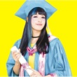 Kero Kero Bonito Forever Summer Holiday
