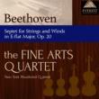 Members of the Fine Arts Quartet/the New York Woodwind Quintet ベートーヴェン:七重奏曲 変ホ長調 Op.20