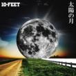 10-FEET 太陽の月