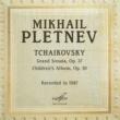 Mikhail Pletnev Grand Sonata in G Major, Op. 37: II. Andante non troppo - Quasi moderato