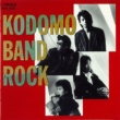 子供ばんど KODOMO BAND ROCK