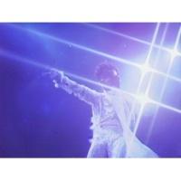 Prince I Would Die 4 U (Live from Landover, MD - November 20, 1984)