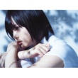 欅坂46 真っ白なものは汚したくなる (TYPE-A)