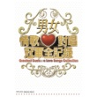 TOLAKU/Candy Lo La La La (Album Version)