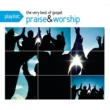 Tramaine Hawkins Excellent Lord (with Introduction featuring Kurt Carr)