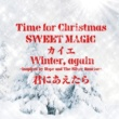 GLAY Winter,again(inspired by Hope and The Silver Sunrise)